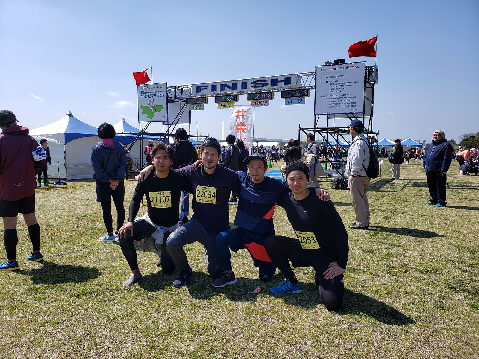 Harukaze marathon