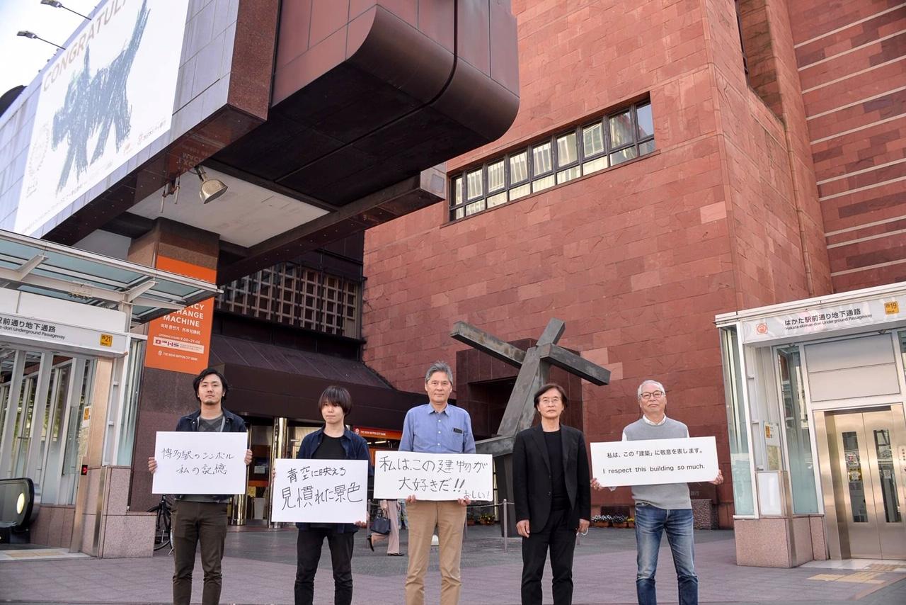 西日本シティ銀行本店の解体について